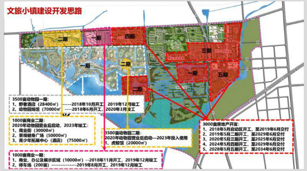 yongtaishengtaigongyuan1.jpg
