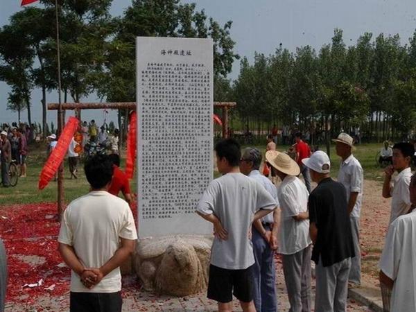 莱州东海神庙文化旅游项目3.jpg