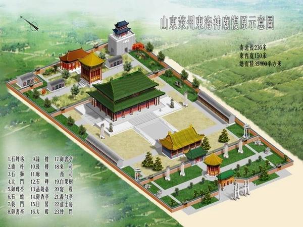 莱州东海神庙文化旅游项目4.jpg